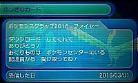 0301614601