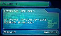 2016302501