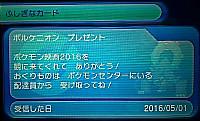 0416672101
