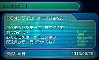 0205602501