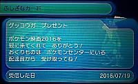 0072065801