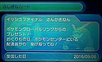 0000255501