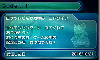 0129403101