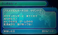 0623263501